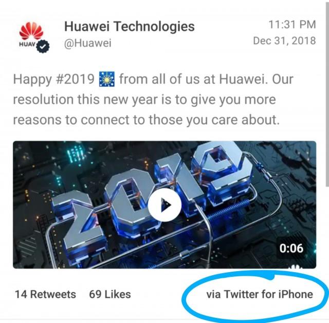 Huawei штрафует сотрудников за твиты отправленные с iPhone